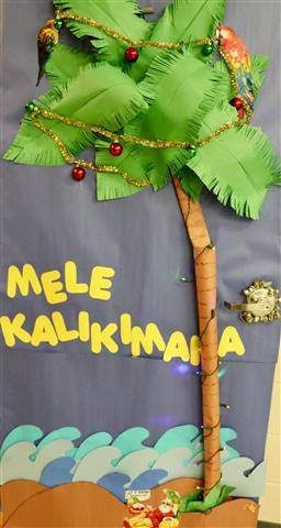 Palm tree with waves - Mele Kalikimaka